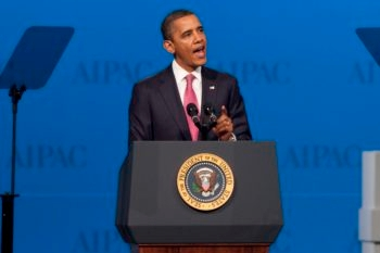 President Obama, shown addressing the AIPAC policy conference in Washington in March 2012, will not be attending this year's conference for the second time in his presidency.  (Robert J. Saferstein)