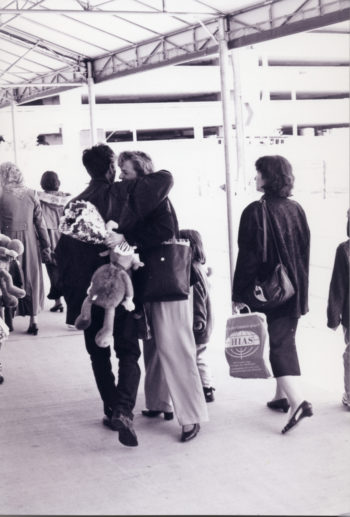 The Lautenberg Amendment paved the way for these Iranian Jews shown arriving at Kennedy Airport in New York in 1995 to come to the United States.  (Courtesy HIAS)