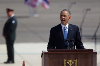 President Obama speaking on the Ben Gurion International Airport tarmac during the welcoming ceremony, March 20, 2013.  (Uriel Sinai/Getty/JTA)