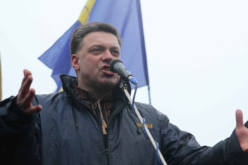 Svoboda leader Oleh Tyahnybok speaking at a party congress, 2012.  (Svoboda.org.ua)