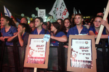 Members of HaNoar Ha'Oved V'HaLomed, a left-wing youth group, attending the a rally in memory of the slain Israeli Prime Minister Yitzhak Rabin in Tel Aviv, Oct. 27, 2012. (Roni Schutzer/Flash90)