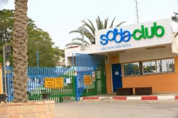 The SodaStream headquarters in Ma'ale Adumim, Israel. (Yossi Zamir/Flash90)