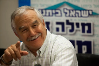 Yair Shamir, son of the late Prime Minister Yitzhak Shamir, speaking at a news conference in Jerusalem, Oct. 23, 2012.  (Yonatan Sindel/Flash90/JTA)
