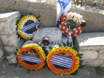 This Israel Defense Forces gravestone was dedicated two years ago, shortly after the resting place of Shmuel Ben-Bassat -- killed in 1948 -- was at last located on Jerusalem's Mount of Olives.  (Courtesy of Itzik Ben-Dov)