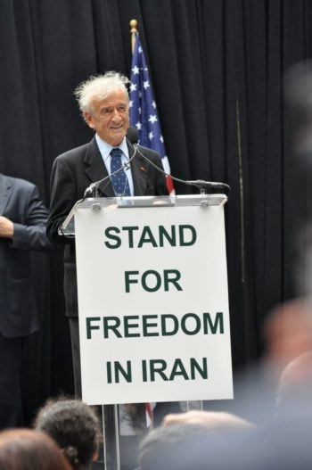 Nobel laureate Elie Wiesel speaks at the New York rally against the Iranian government on Sept. 24, 2009.  (Courtesy of Hadassah)
