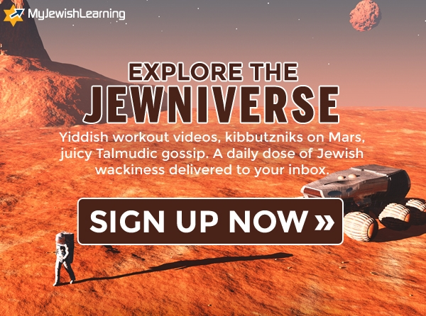 Jewniverse Email Newsletter